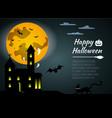 halloween black castle on yellow moon background vector image