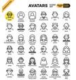 human diversity avatar icons vector image