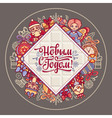 New Year card Holiday colorful decor Warm wishes vector image