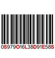 soldes message on bar code vector image