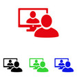 online video chat icon vector image
