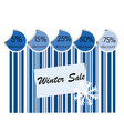 winter sale background with bar code vector image