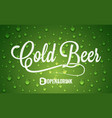beer bottle with cold drops logo design background vector image