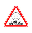 baby on board sign with child boy smiling face vector image