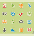 university icon set vector image