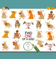 find one of a kind dog character vector image