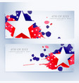 abstract 4th of july banners vector image