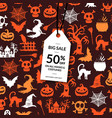 halloween background with white sale tag vector image