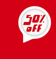 special offer sale sticker vector image