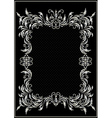 Antique silver frame with the decor vector image
