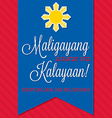 Philippines Independence Day card in format vector image vector image