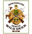 Shooting Hunting Poster vector image