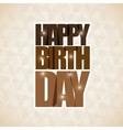birthday party design vector image