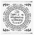protective mantra mandola vector image vector image