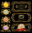 Decorative gold label vector image