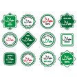 islamic kosher certified meal emblems vector image