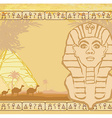 abstract grunge frame - Great Sphinx of Giza vector image