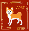 happy chinese new year 2018 greeting card with a vector image
