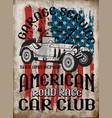 vintage car tee graphic design vector image