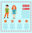 blue kids card infographic vector image