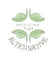 alternative medicine logo symbol vector image vector image