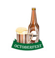 octoberfest banner with ribbon and beer vector image