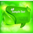 Speech green bubble vector image