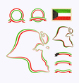 Colors of Kuwait vector image