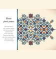 arabesque vintage ornate border elegant floral vector image