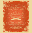 merry christmas retro background vector image