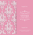 Pink 3d Vintage Invitation Card Template vector image
