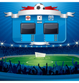 Sports stadiums vector image
