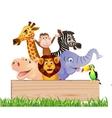 animal cartoon vector image