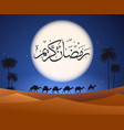 ramadan kareem arabian night background vector image