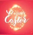 the easter shining egg of glowing vector image