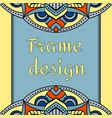beautiful unusual frame design vector image