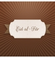 Eid al-Fitr festive decorative Label vector image