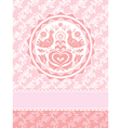 decorative greeting card vector image