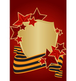 greeting card with red stars vector image vector image