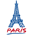 Paris Eiffel tower design vector image