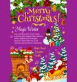 christmas tree santa gifts greeting card vector image