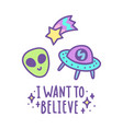 I want to believe vector image