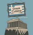 banner restaurant greek cuisine with flag vector image