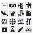 Auto Car icons vector image