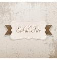 Eid al-Fitr festive greeting Banner vector image