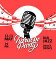karaoke party hand written lettering invitation vector image