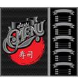 pattern for menu sushi over black background vector image