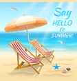 Summer holidays background wallpaper vector image