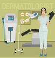 dermatologist office image vector image