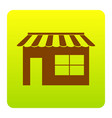 store sign brown icon at vector image